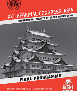 2009 - Congress - 20th Regional, Nagoya, Japan